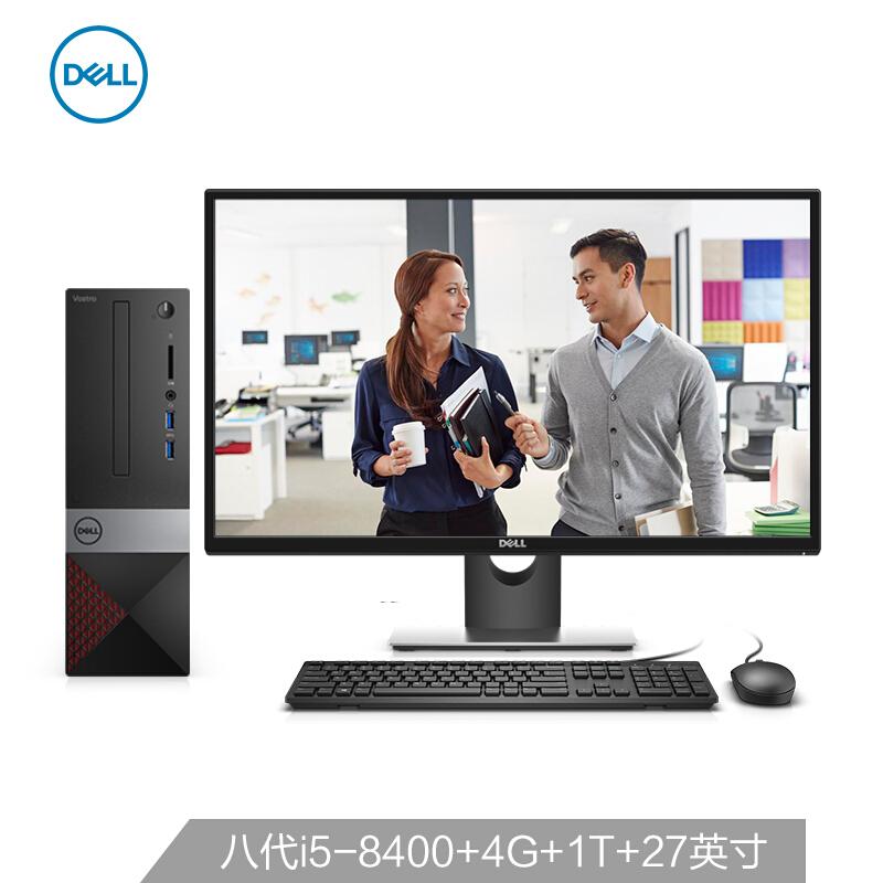 戴尔(DELL)成就3470高性能商用办公台式电脑整机(八代i3-8100 8G